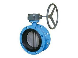 Flanged double eccentric soft seal butterfly valves
