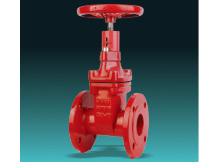 Signal indicator gate valves