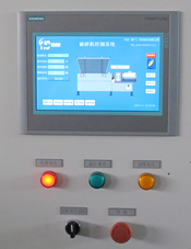 PLC control system for pre-shredder
