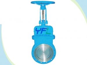 Knife gate valve with cover