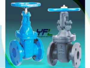 Ductile Cast Iron  Metal Seated Gate Valve